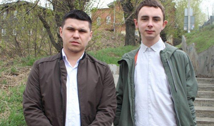 Случайные прохожие задержали грабителя вцентре Иркутска (Видео)