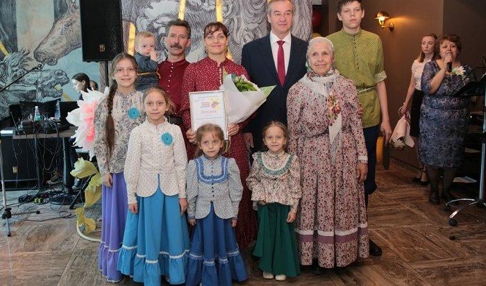 Губернатор Иркутской области наградил почетные семьи