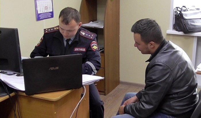 Подозреваемого всмертельном ДТП наБайкальской задержали полицейские (Видео)