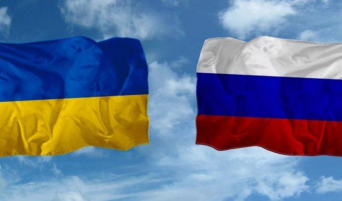 Украина ввела против России новые санкции