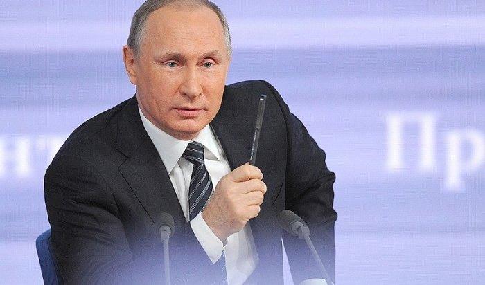 Путин пообещал разобраться сжильем для детей-сирот вТайшете