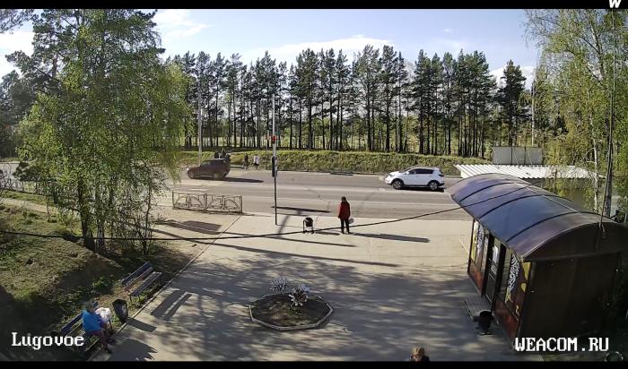 WEACOM.RU подарил жителям Лугового онлайн-камеру свидом наостановку ипешеходный переход