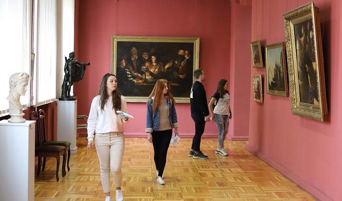 Иркутск стал участником всероссийской акции «Ночь музеев 2019» (Фото)