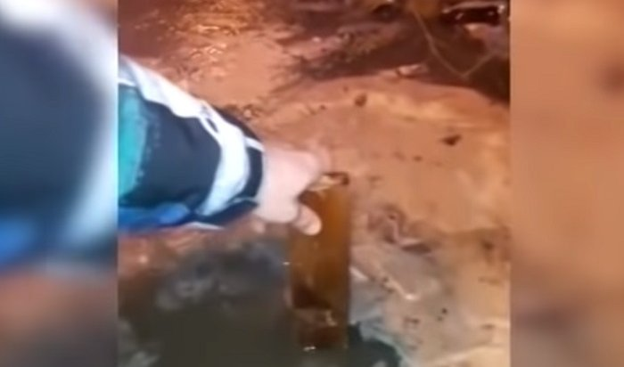 В Иркутске шестерых работников сетевой компании наказали заяму, вкоторую провалился ребенок (Видео)