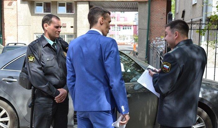 Иркутянин оплатил почти 250тысяч рублей долгов покредиту, чтобы нелишиться машины