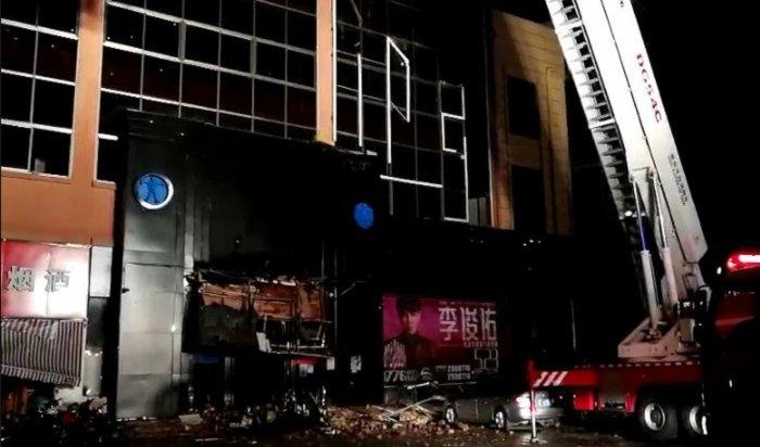 Более 70человек пострадали при обрушении бара вКитае