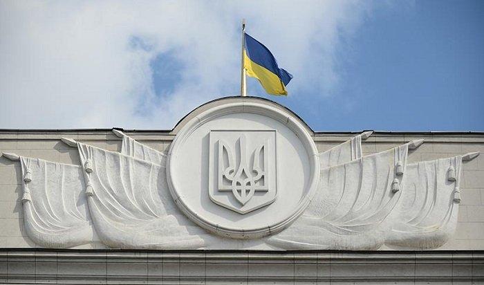 Зеленский распустил Верховную раду Украины