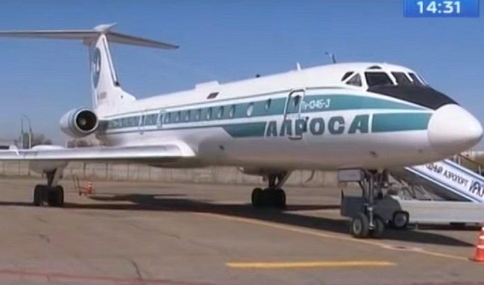Последний вРоссии пассажирский рейс Ту-134вылетел изИркутска (Видео)