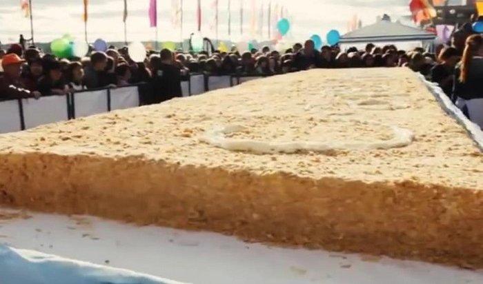 Иркутян угостят десятиметровым пирогом надетском фестивале 23мая (Видео)