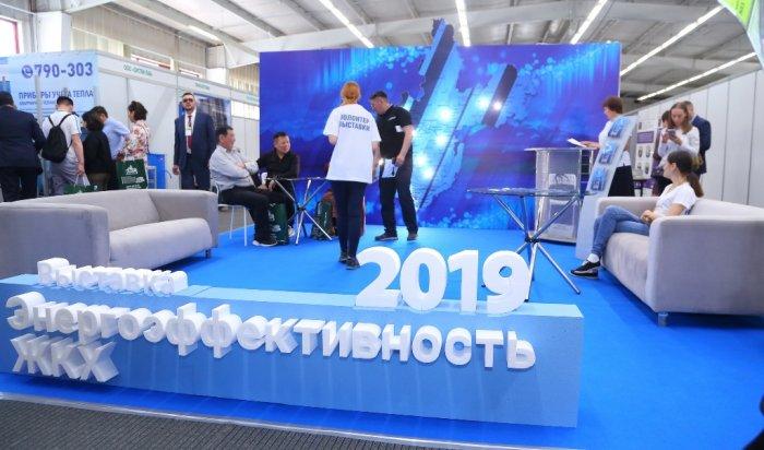 21мая вИркутске открылась выставка «Энергоэффективность. ЖКХ»