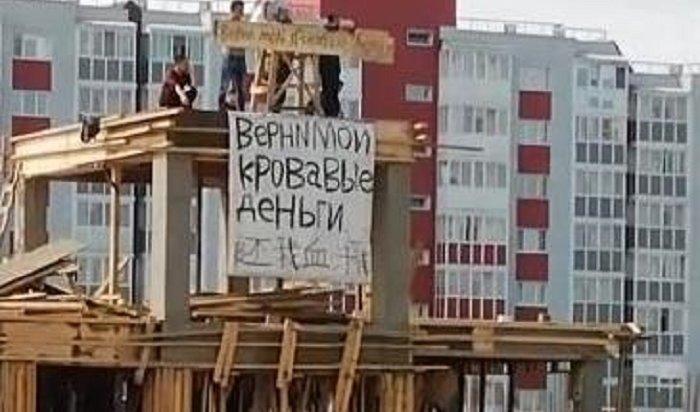 Гастарбайтеры устроили забастовку настройке детсада вмикрорайоне Первомайском (Видео)