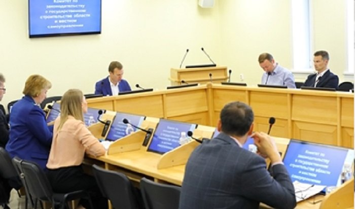 ВИркутской области повысят зарплаты чиновникам