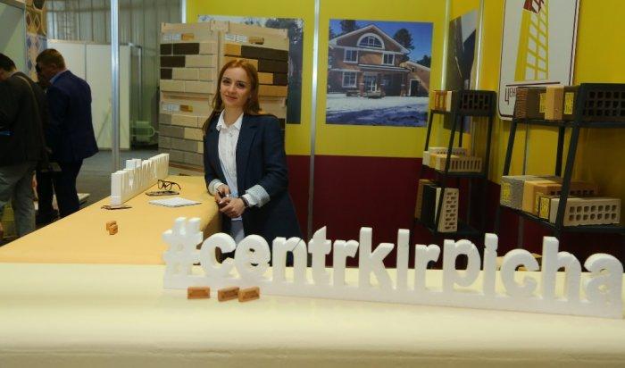 ВИркутске состоялось открытие выставки «Байкальская строительная неделя»