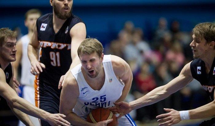 Баскетбольный клуб «Иркут» выплатил долг позарплате более 7миллионов рублей