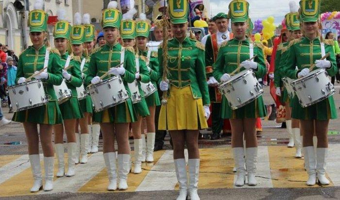 Ангарск отмечает День города 25мая (ПРОГРАММА)