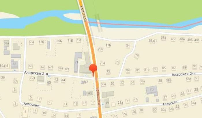 ВИркутске закроют для проезда часть улицы 2-й Аларской