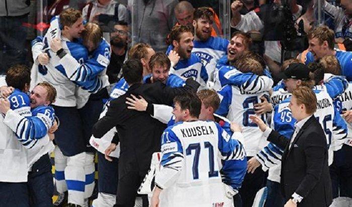 Финны спустя восемь лет выиграли ЧМпохоккею