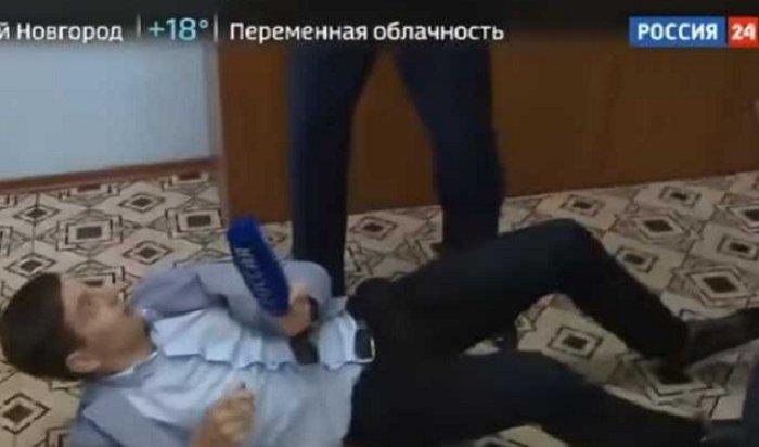 ВХакасии глава района напал нажурналиста «России 24» (Видео)
