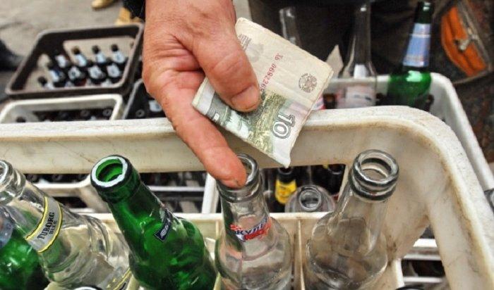 Вроссийских магазинах могут начать принимать бутылки