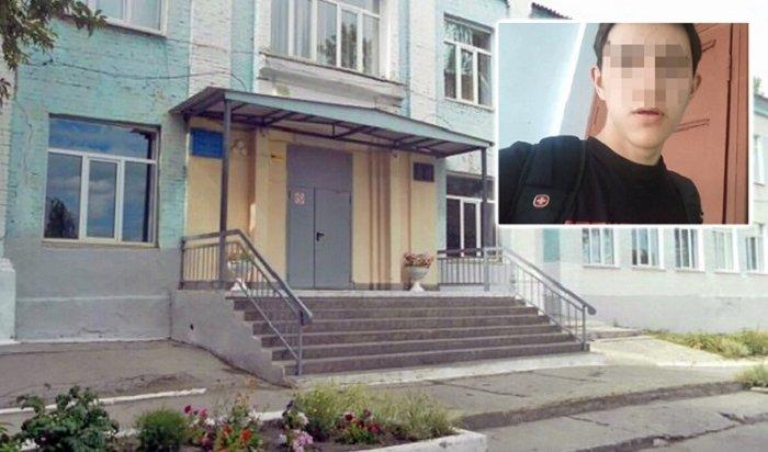 ВВольске 15-летний ученик совершил нападение вшколе (Видео)