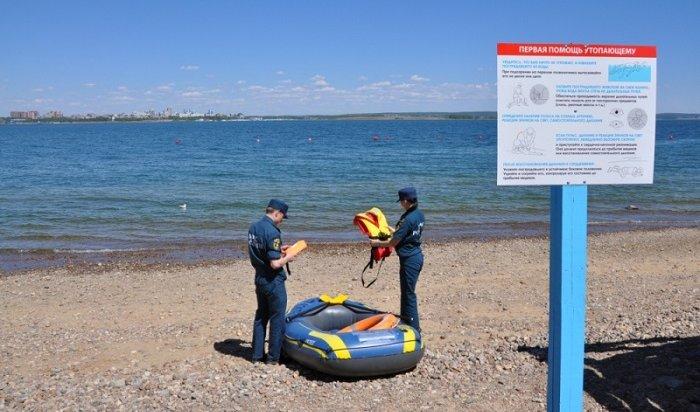 Два общественных пляжа откроют вИркутске иАнгарске