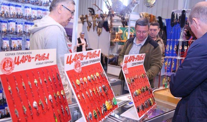 Любимая выставка рыболовов завершила свою работу вИркутске