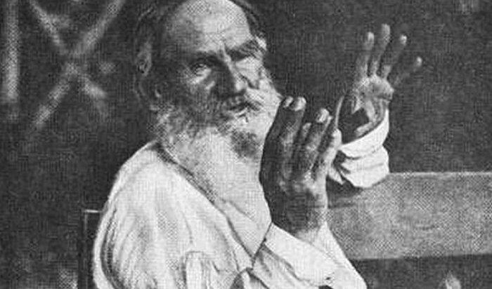 Пощадили Толстого. НаУкраине утвердили новые правила написания русских фамилий