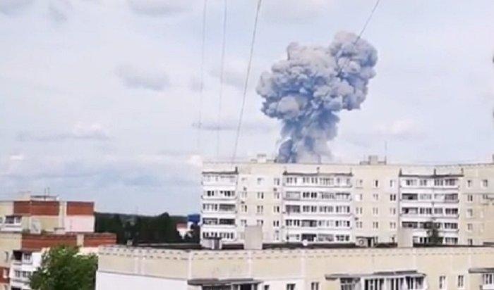 Два взрыва прогремели назаводе вНижегородской области (Видео)