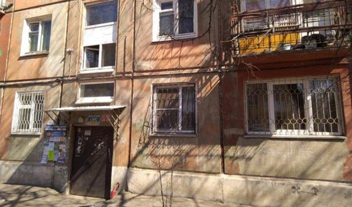 ВИркутской области будут обследовать дома 335серии