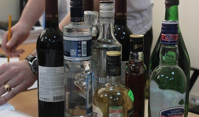 Владелец ночного клуба вПриангарье заплатит 9млн рублей занезаконную продажу алкоголя