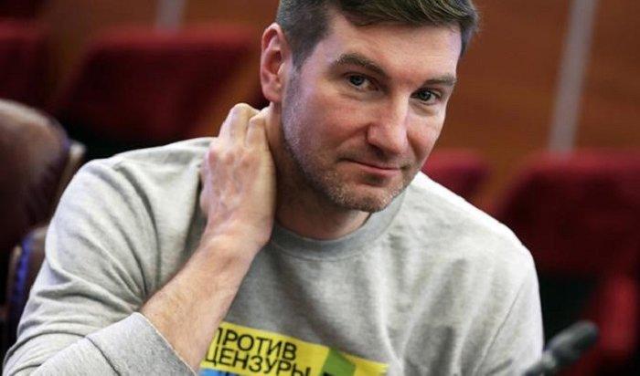 Скандальный журналист-гей раскрыл правду обэпидемии ВИЧ вИркутской области