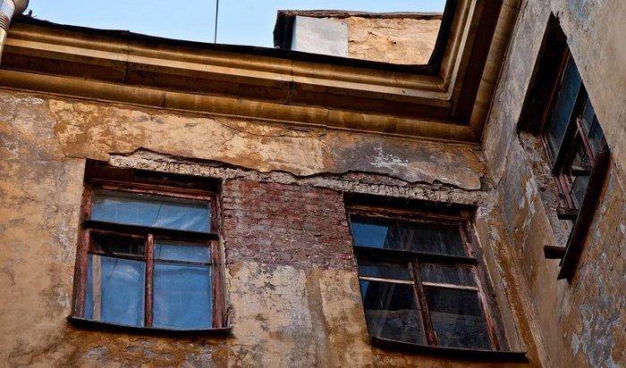 Иркутская область получит 832миллиона рублей напереселение изаварийного жилья