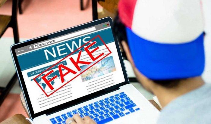Несколько новостей овзрывах вДзержинске признали фейками