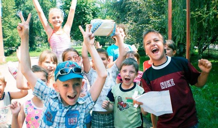 ВИркутске начали работу 77летних площадок для детей