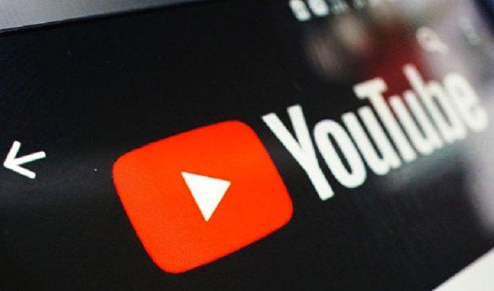 Youtube запретил шовинистические видео