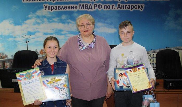 Ангарские школьники нашли кошелек ипомогли вернуть его пенсионерке