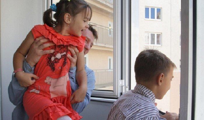 Минюст предложил ввести алименты нажилье для детей