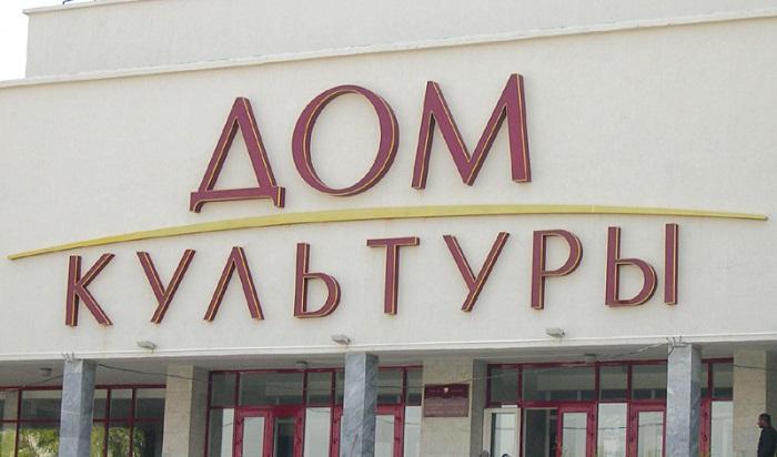 Многофункциональный культурный центр построят вБайкальске