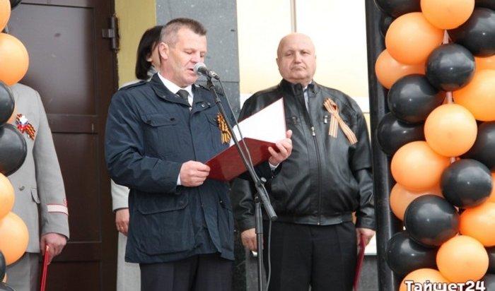 Администрация Тайшетского района подала всуд наИА«Тайшет24»