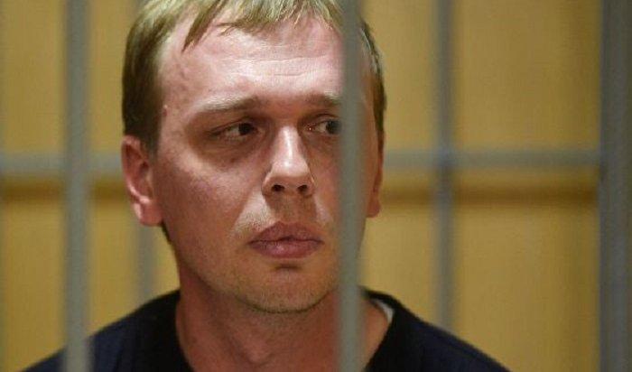 Московского журналиста Голунова отправили под домашний арест