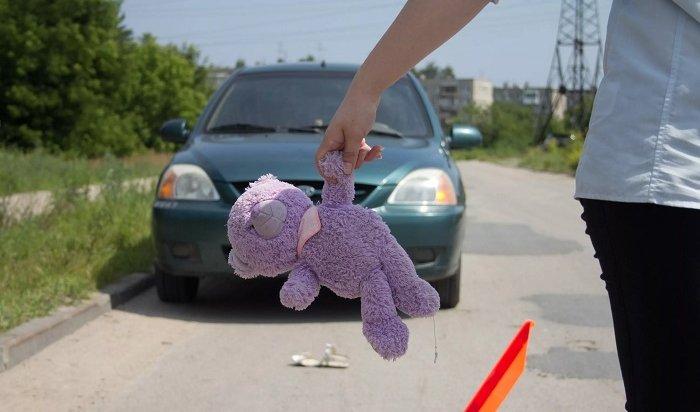 Семеро несовершеннолетних пострадали на дорогах Иркутска за неделю