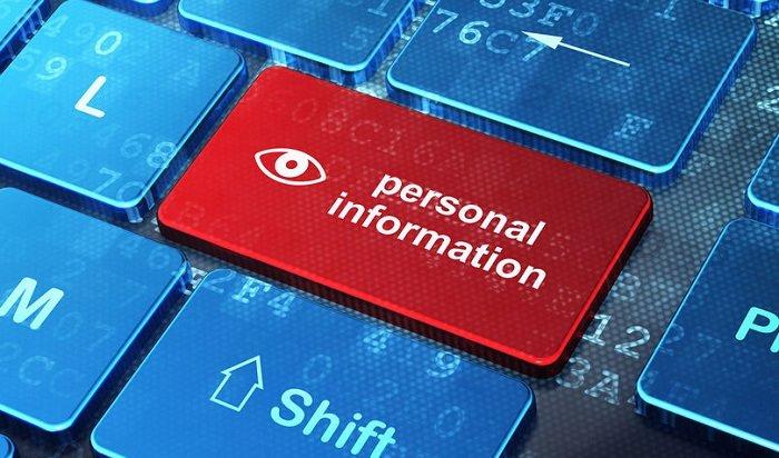 ВСеть «утекли» персональные данные 900тысяч клиентов российских банков