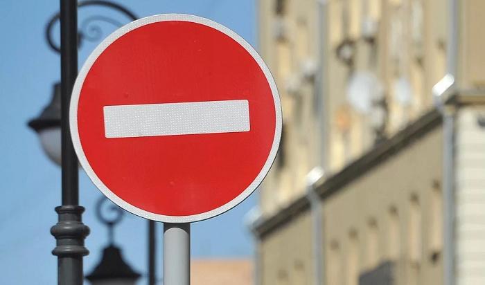 ВИркутске будет ограничено движение поулице Польских Повстанцев