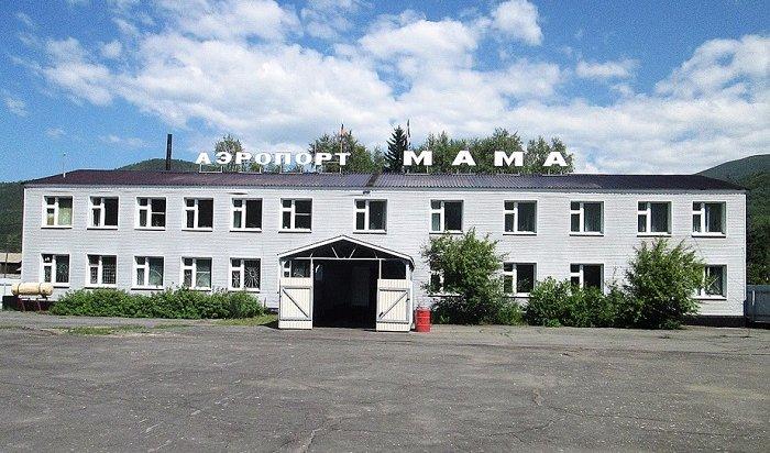 Росавиация собирается закрыть аэропорт в Маме с 1 ноября