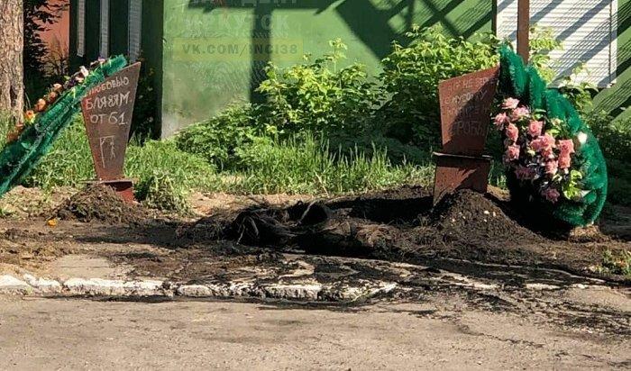 Соседские распри привели кустановке надгробий под окнами жителей Ангарска (Видео)