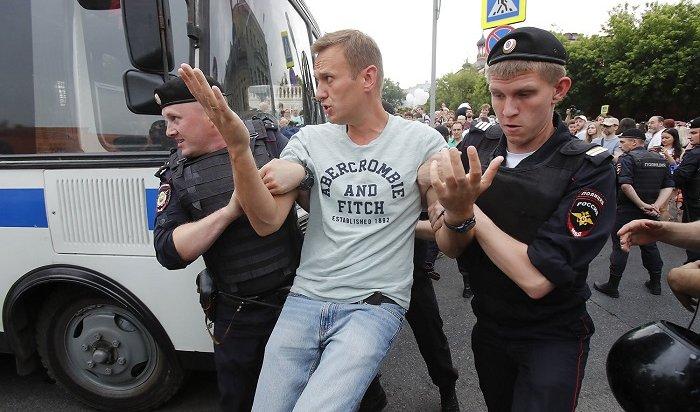 Почти 550человек задержали наакции вподдержку Голунова вМоскве