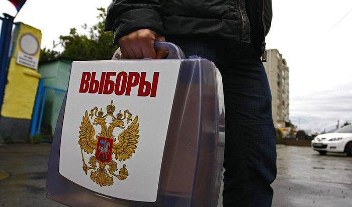Выборы депутатов Думы Иркутска пройдут 8сентября