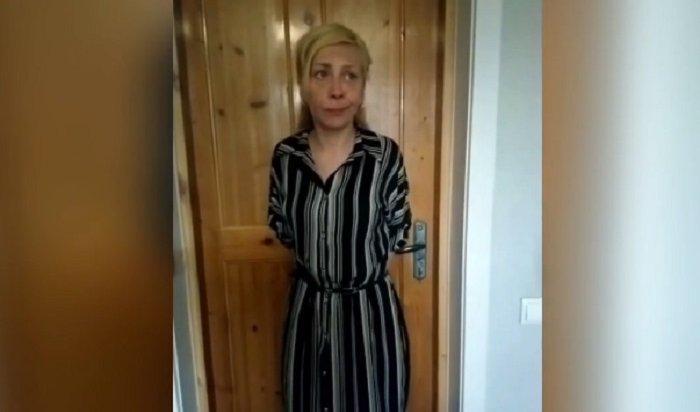 ВИркутске споличным поймали карманницу (Видео)