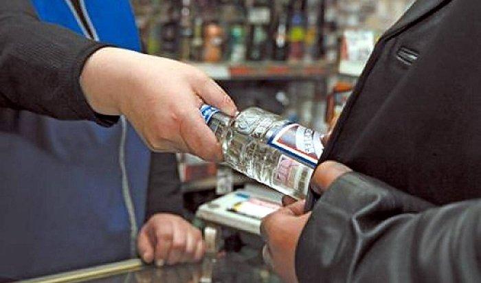 94литра спиртосодержащей продукции изъяли вИркутске вДень России