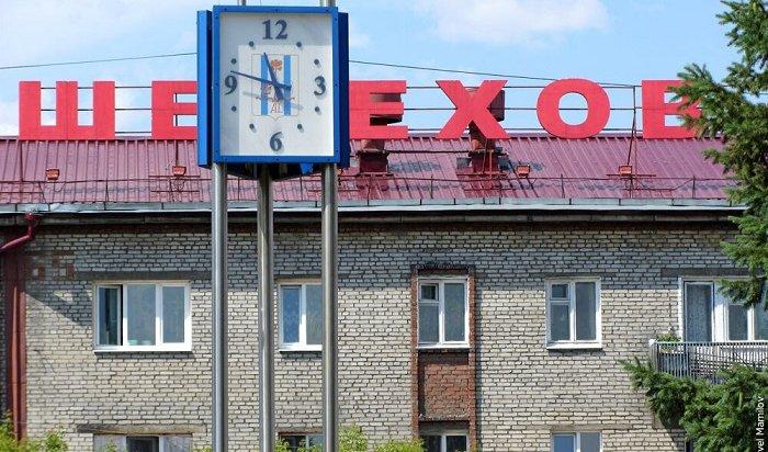 Износ коммунальных сетей вШелехове составил более 70% процентов